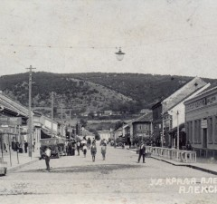 Stari Aleksinac, foto: muzejaleksinac.org