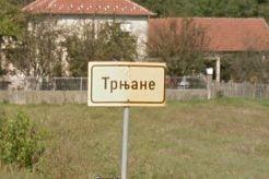 Trnjane, foto: Googlemaps