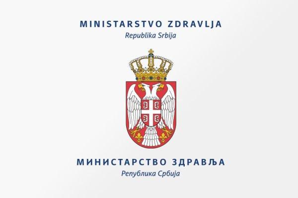 Ministarstvo zdravlja Republike Srbije, foto: Ministarstvo